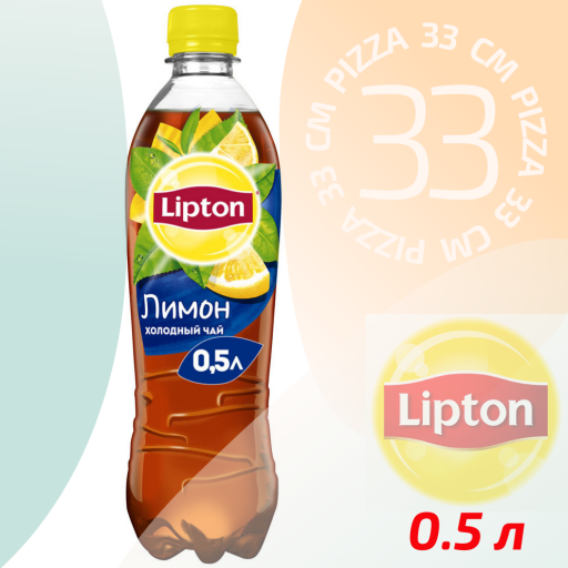 Lipton  Лимон 0.5л.