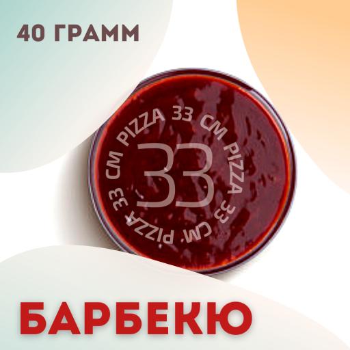 Соус Барбекю томатный классический 40гр.